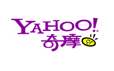 how to know if email has been read yahoo mail