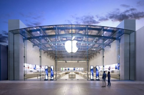 apple-newest-tech-portal-600x399