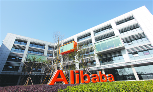 Alibaba Forms Alliance with Samsung, Louis Vuitton and