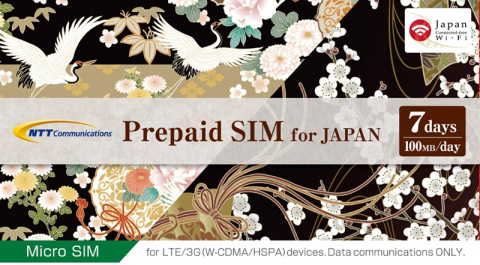 Prepaid-SIM-for-JAPAN_7-days