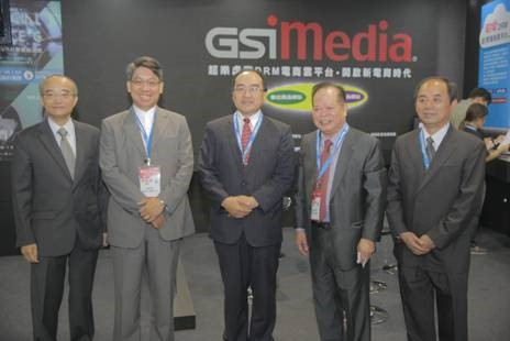 GSiMedia