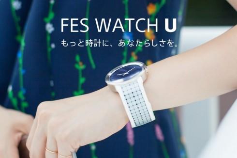 sony-smartwatch-990x659