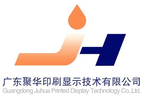 2681748_logo_juhua