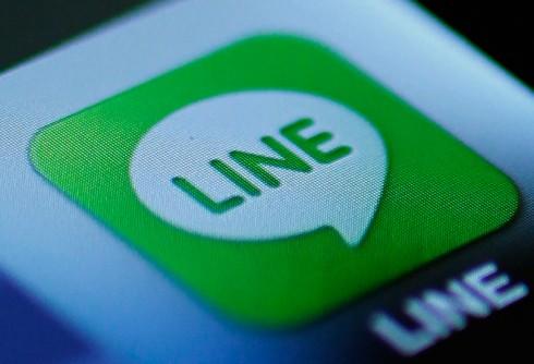 line-app_660_101714070832