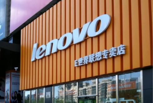 lenovo-store-990x666