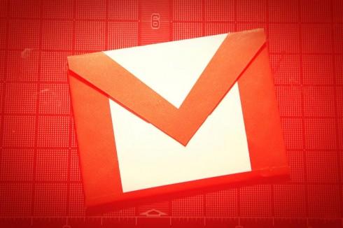 gmail-innovative