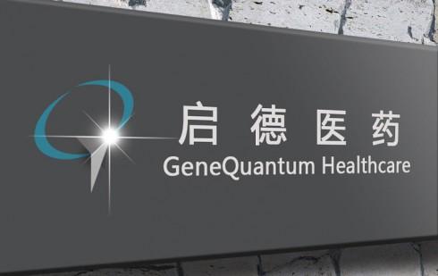 GeneQuantum