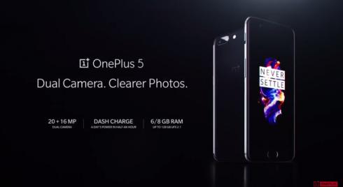 oneplus-5-launch-photo-the-tech-portal
